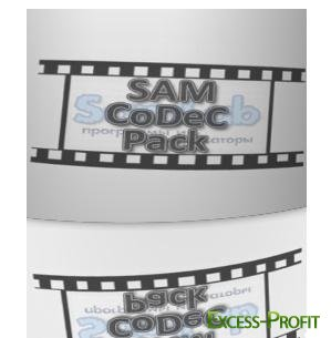 SAM CoDeC Pack 3.80 Best & Player [������ �������]