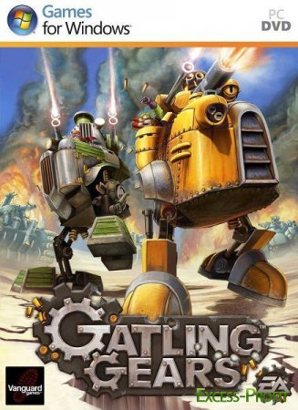 Gatling Gears (PC/ENG/2011)