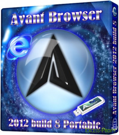 Avant Browser 2012 build 8 Portable by KGS