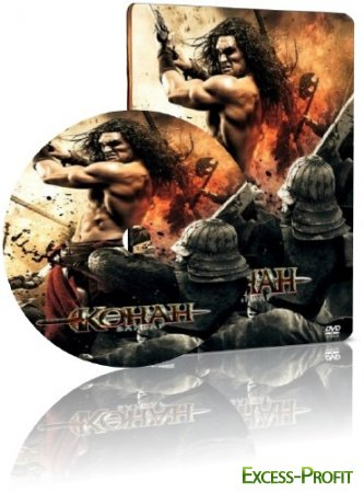 �����-������ / Conan the Barbarian (2011) DVD9
