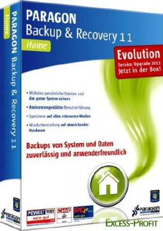 Paragon Backup and Recovery 11 10.0.17.13783 Compact Edition (2011) Eng (32&64-bit)