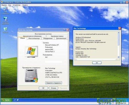 Windows® XP Professional SP3 Retail - Long Live XP - NeoTech (2011/ENG+RUS MUI)