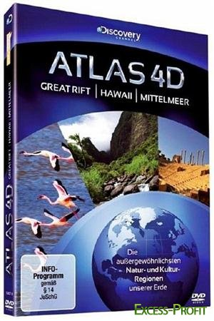 Discovery: ����� 4D (3 ����� �� 3) / Discovery: Atlas 4D (2010) HDTVRip 720p