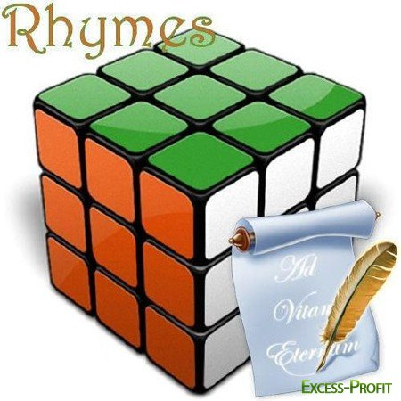 Rhymes 3.0.7 Portable