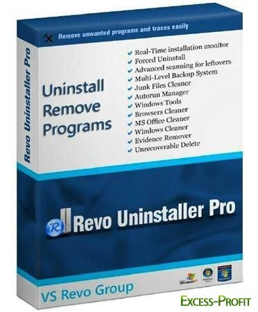 Revo Uninstaller Pro 2.5.7 Portable (ML/RUS)