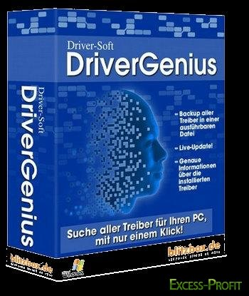 Driver Genius Professional 11.0.0.1112 Portable [Предельно русский]