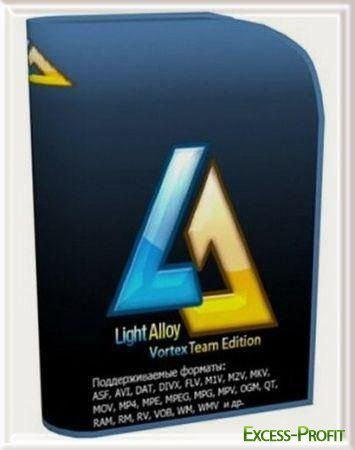 Light Alloy 4.5.5.617 PreFinal 3 Ru-En Portable