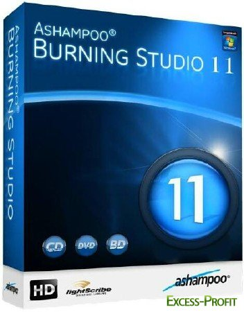 Ashampoo Burning Studio 11.0.3.13 Lite Portable