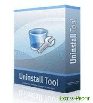 Portable Uninstall Tool 3.0.1 Build 5218 Final