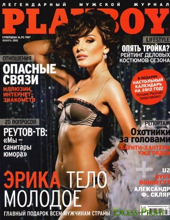 Playboy Ukraine - January / 2012