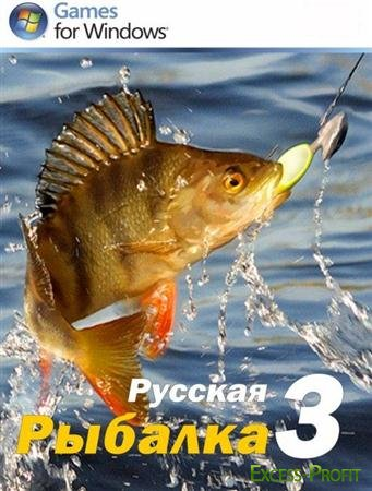 ������� ������� 3 (2010/Rus/PC) RePack by MAJ3R