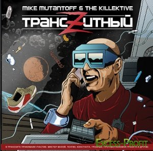 Mike Mutantoff & The Killektive - �����z����� (2011)
