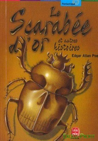 ������ ��� / Histoires extraordinaires: Le scarabee d'or (1981 / TVRip)