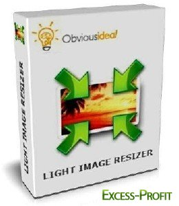 Light Image Resizer 4.1.1.0 Portable by Baltagy