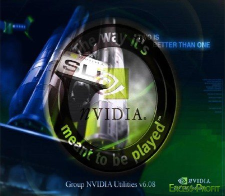 Group NVIDIA Utilities v6.08
