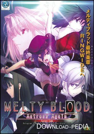 MELTY BLOOD Actress Again Current Code (2011/Eng/Jap/PC)