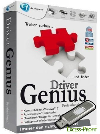 Driver Genius Professional v.11.0.0.1112 Update 14.12.2011 Portable