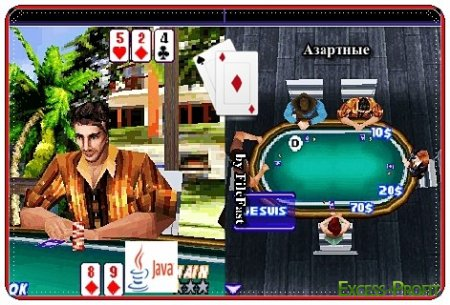 Midnight Poker Hold Them 3D / ���������� ����� 3D