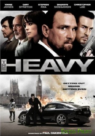 ����� �� ����� / The Heavy (2010/DVDRip)