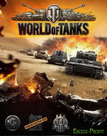 World of Tanks: Smart Marker (2011/RUS/RePack by Tixo)