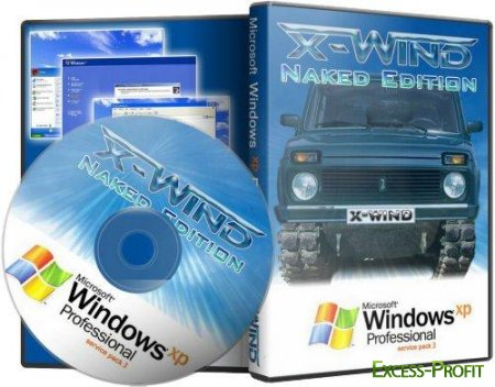 Windows XP Professional SP3 (X-Wind) by YikxX, RUS, VL, x86 [Naked Edition] (25.12.2011)