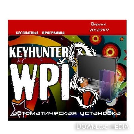 Keyhunter WPI - ����������������� ��������� v.20120107 (x86/x64/ML/RUS/XP/Vista/Win7)[������� �������]