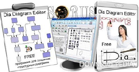 Portable Dia Diagram Editor v.0.92.7