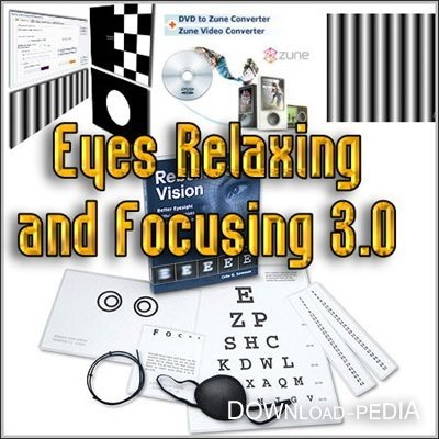 Eyes Relaxing and Focusing 3.0 Portable (Ru-En)