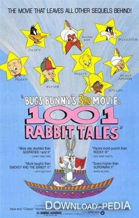 1001 ������ ����� ����� / Bugs Bunny's 3rd Movie: 1001 Rabbit Tales (1982 / DVDRip)