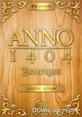 Anno 1404: ������� ������ / Anno 1404: Gold Edition (2010/RUS/RePack by R.G. UniGamers)