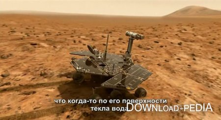 ����� ����� �� ��������� ���������� / Finding Life Beyond Earth (2011 / HDTVRip)
