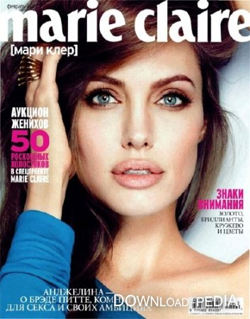 Marie Claire �2 (������� 2012 / ���������� ���������)
