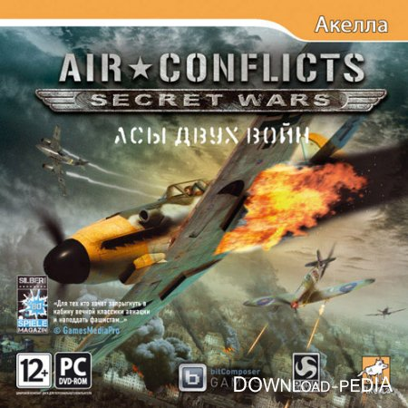 Air Conflicts: Secret Wars - ��� 2 ���� (2011/RUS/RePack by R.G.GameFast)