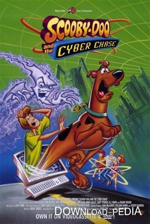 �����-�� � �����-������ / Scooby-Doo and the Cyber chase (2001 / HDRip)