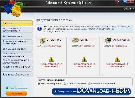 Advanced System Optimizer 3.2.648.12989 Portable
