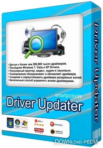 Driver Updater Pro 4.1.5.2 rus