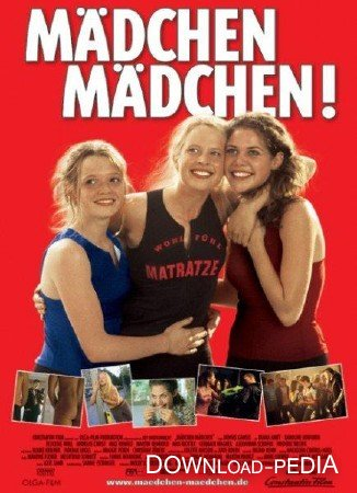 ������� ������. ������� / Madchen, Madchen. Dilogy (2001-2004/3,72 GB) DVDRip-AVC