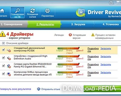 ReviverSoft Driver Reviver 3.1.648.12328 (Rus/2012)