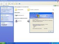 Windows XP SP3 Professional Edition by MSware Clear (2012) Rus