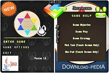 Chinese Checkers OmniGSoft / ��������� �����