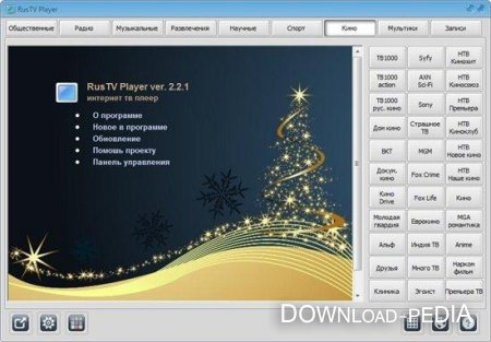RusTV Player 2.2.1 RePack