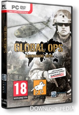 ��������� ����������. �������� � ����� Global Ops.Commando Libya.v 1.1 (2011/Rus/Eng/PC) RiP �� Fe