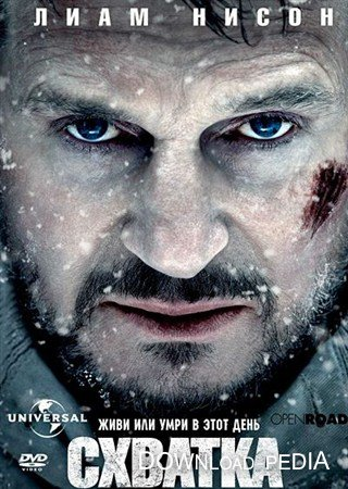 ������� / The Grey (2012 / BDRip) 720p