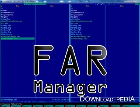 Far Manager 3.0.2537 ML Rus (x86/x64) Portable