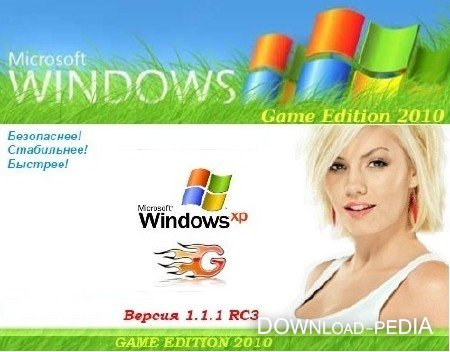 Windows XP SP3 Game Edition 2010 v.1.1.1