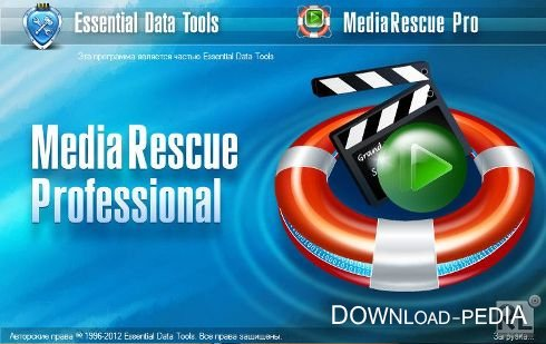 MediaRescue Pro 6.4 build 923 DC