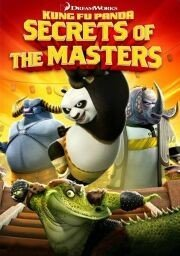 ����-�� ����� � ������� �������� / Kung Fu Panda � Secrets of the Masters
