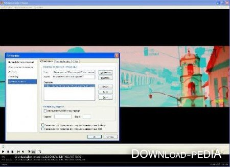 Stereoscopic Player 1.8.0 Final Portable