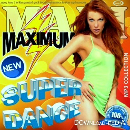 MAXI. Super Dance �� Maximum FM (2012)