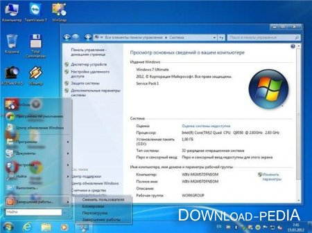 Windows 7 Ultimate SP1 �86 by Loginvovchyk + soft (���� 2012)